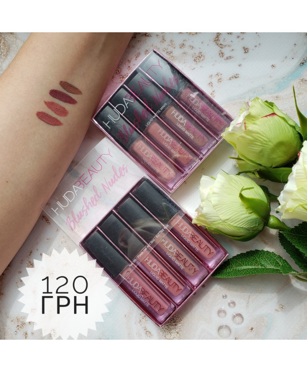 Huda Beauty Liquid Matte minis - THE AU NATUREL NUDES EDITION