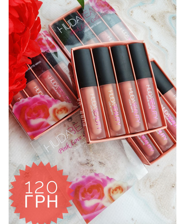 Huda Nude Love Collection PINK