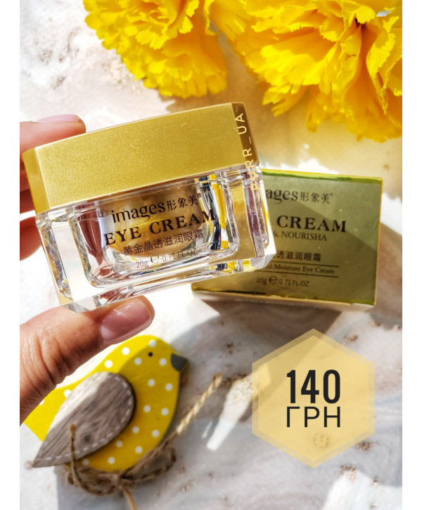 Images eye Cream Gold & Nourisha 20 g