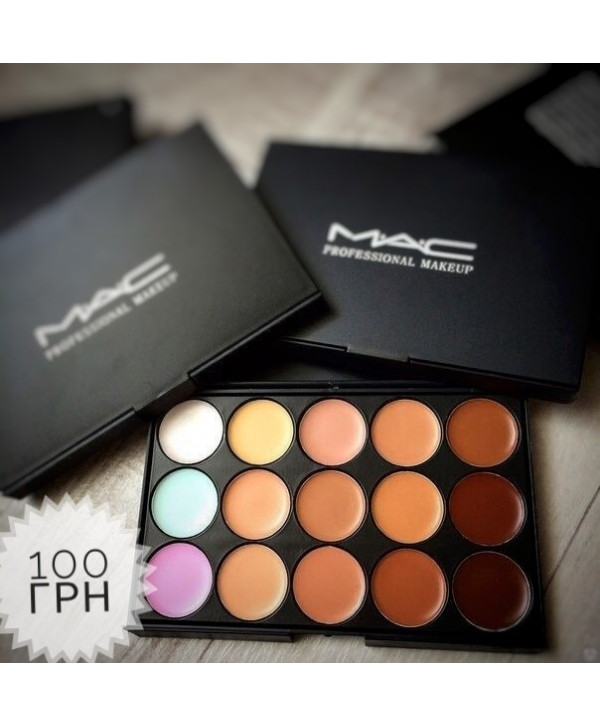 MAC Z15 Professional MakeUp